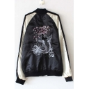 Unisex Fashion Embroidered Fish Color Block Zip Front Baseball Jacket