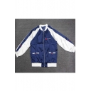 Fashion Embroidered Best Girlfriend Sweetheart Color Block Baseball Jacket