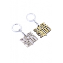 Fashion Alloy Movie Suicide Squad Letters Logo Key Chain Gift
