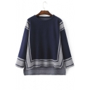 High Low Trim Color Block Split Side Long Sleeve Pullover Sweater