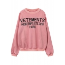 Embroidery Letter Pattern Contrast Trim Drop Long Sleeve Pullover Sweatshirt