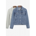 Fashion Letter Embroidered Back Lapel Denim Jacket