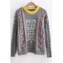 New Style Contrast Round Neck Letter Pattern Long Sleeve Sweater With Pom Pom