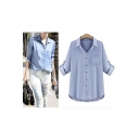 Women's Fashion Button Front Dip Hem Denim Shirt