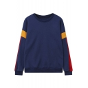 Loose Contrast Panel Long Sleeve Round Neck Elastic Trim Pullover Sweatshirt