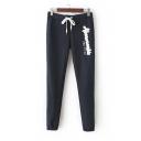 Unisex Tie-Belt Embroidered Letter Pattern Elastic Ankle Detail Harem Pants