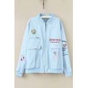 Cute Patchwork Letter Embroidery Zip Front Jacket Coat