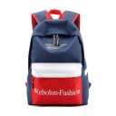 Fashion Women's Color Block Proof Water Backpack