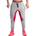 Leisure Drawstring Waist Color Block Crotch Jogger Pants