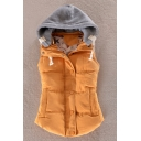 Women's Quilted Padded Sleeveless Active Hooded Vest Coat