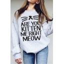 Women's Casual Long Sleeve Round Neck Letter Print Loose Sweatshirt