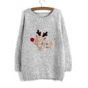 Animal Print Women's Long Sleeve Round Neck Pullover Sweater
