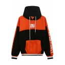 Contrast Hooded Letter Printed Striped Color Block Hoodie Sweatshirt