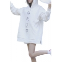 Women's Rabbit Design Long Sleeve Character Print Casual Hoodie
