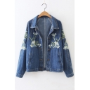 Women's Fashion Lily Embroidery Long Sleeve Buttons Down Denim Coat