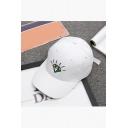 Adjustable Chic Embroidery Diamond Pattern Outdoor Baseball Cap