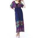 Women's Floral Summer Maxi Dress