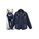 Women's Oversize Lapel Collar Single Breasted Loose Denim Coat