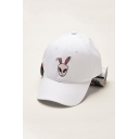 Chic Outdoor Embroidery Cartoon Rabbit Baseball Cap