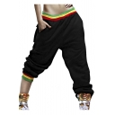 Women's Elastic Waist with Pockets Hip Hop Trousers