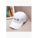 Couple Leisure Outdoor Embroidery Bee Letter Baseball Cap