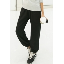 Leisure Loose Drawstring Waist Elastic Cuffs Plain Pants
