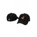 Unisex Adjustable Embroidery Cartoon Fashion Baseball Cap