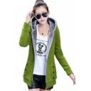 New Stylish Hooded Long Sleeve Zipper Placket Plain Zip Up Sweatshirt Coat