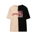 Women's Round Neck Short Sleeve Color Block Letter Embroidered Loose Tee