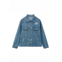 Women's Appliqued Back Single Breasted Lapel Ripped Denim Jacket with Double Pockets