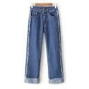 Raw Edge Mid Waist Roll Up Cuff Wide Leg Denim Pants