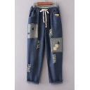 Drawstring Elastic Waist Ripped Patched Loose Capri Denim Pants