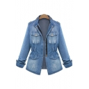 Boyfriend Retro Stylish Long Sleeve Half Zipper Placket Plain Denim Jacket