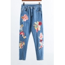 Floral Appliqued Split Cuffs Mid Waist Skinny Jeans