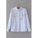 Lovely Cat Embroidered Striped Print Lapel Collar Long Sleeve Buttons Down Shirt