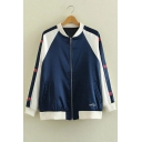 Basic Stand Up Collar Long Sleeve Sweet Heart Embroidered Baseball Jacket