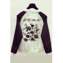 Embroidery Floral Pattern in Back Contrast Raglan Long Sleeve Zipper Placket Bomber Jacket