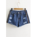 Women's Striped Sides Ripped Front Denim Shorts