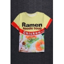 Ramen Noodle Soup 3D Printed Short Sleeve Round Neck Tee