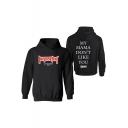 New Fashion Letter Printed Long Sleeve Unisex Pullover Hoodie