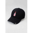 Chic Embroidered Lipstick Pattern Outdoor Baseball Cap with Beaded Ring