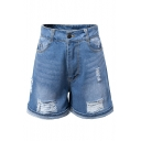 Summer's High Waist Zip Fly Ripped Detail Folded Trim Denim Shorts