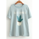 Japanese Printed Round Neck Short Sleeve Summer's Cotton T-Shirt