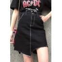 Retro Contrast Stitching A-Line Mini Denim Skirt Asymmetrical Skirt