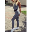 Plain Simple Scoop Neck Racer Back Tank Top Sports Pants Co-ords