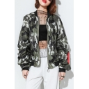 New Fashion Color Block Camouflage Printed Long Sleeve Zip Fly Sun Coat