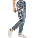 Side Floral Embroidered High Waist Basic Leisure Jeans