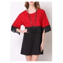Women's Tassel Color Block 3/4 Length Sleeve Mini Shift Dress