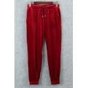 Women's Fashion Drawstring Waist Plain Velvet Pencil Pants