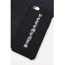 Stylish Letter Printed Thin Dull Polish Mobile Phone Case for iPhone